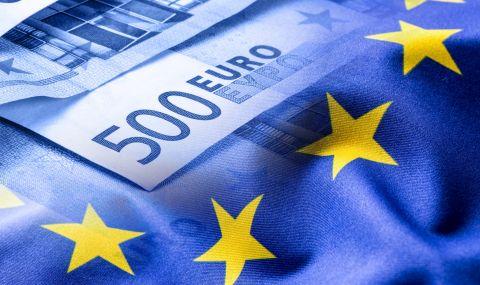 ЕС инвестира 122 милиона евро в иновативни проекти за декарбонизация - 1