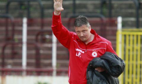 Любо Пенев наложи специална диета в ЦСКА