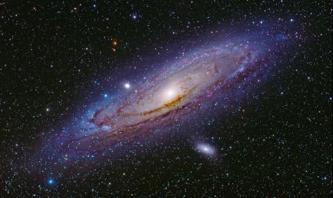 Откриха края на галактиката ни