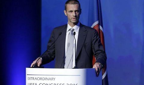 Президентът на УЕФА: Ювентус, Реал Мадрид и Барса вярват, че Земята е плоска...