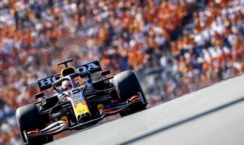 Макс Верстапен триумфира в надпреварата за Голямата награда на Нидерландия - 1