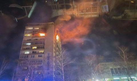 """Пожар в блок в столичния квартал """"Хиподрума"""", има пострадали"""