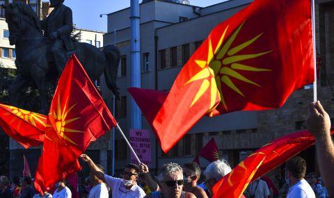 Готвят големи протести в Северна Македония