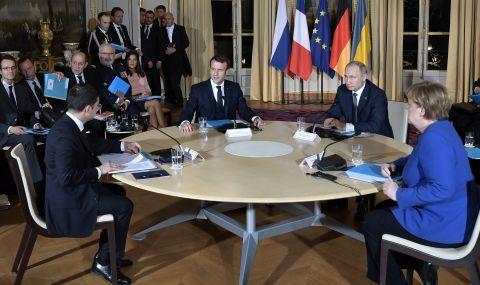 Украйна очаква среща с Германия и Франция