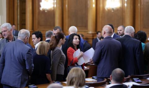 Новата сесия на парламента започва на 4 септември