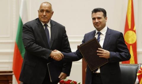 Пуснахме Скопие в НАТО срещу голи обещания