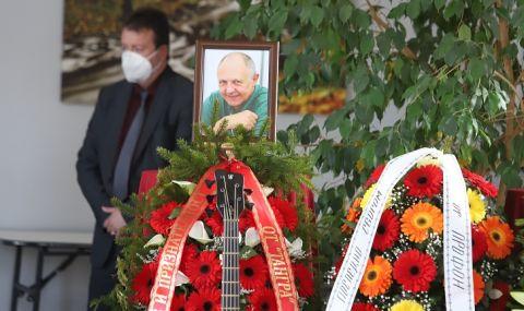 Семейството и приятелите на Косьо Марков го изпратиха в последния му път