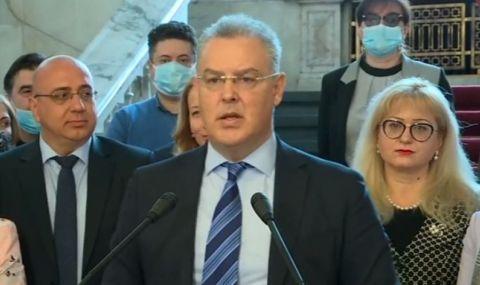 ЦИК отчете края на изборите и обяви окончателния списък с депутати