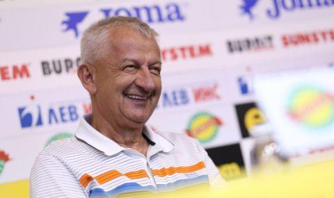 Крушарски: Победата е по-сладка дори от гаджетата! Настроени сме пивко! - 1