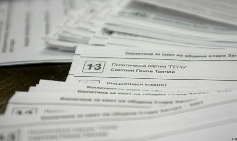 Зрелищен двубой на вота: Министър Ангелов срещу Цветанов във Велико Търново?