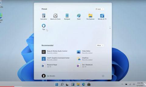 Новият Windows 11 се появи в интернет преди официалната си премиера (ВИДЕО)