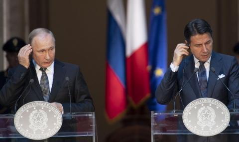 Руснаци плащат на италианци, за да благодарят на Путин
