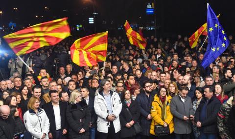 Зоран Заев превърна македонския език в диалект