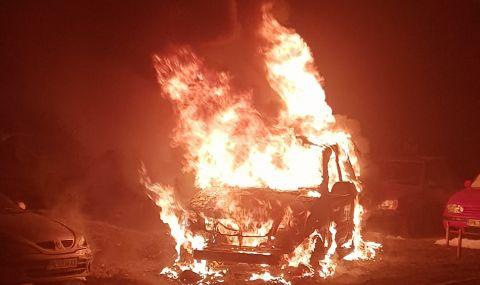 Три коли горяха в Перник - 1