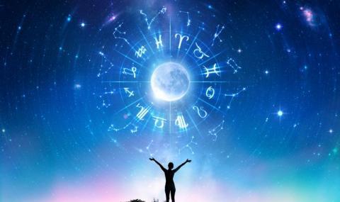 Вашият хороскоп за днес, 01.12.2020 г.