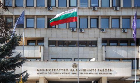 България обяви още един руски дипломат за
