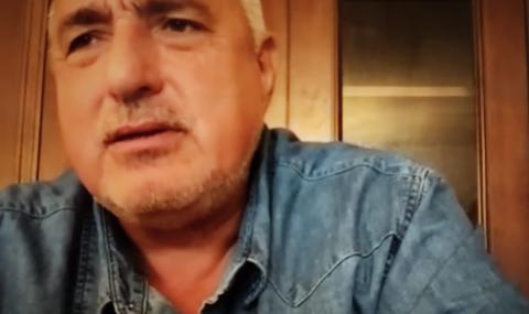 Борисов: Хората пак ще ни изберат, виждат какво правим