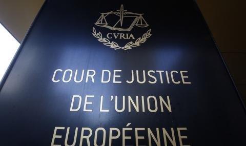 Правителството сезира Съда на ЕС заради пакета