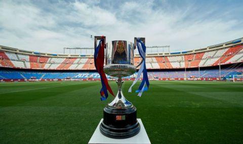 Два отбора от Ла Лига продължават напред за купата на Испания