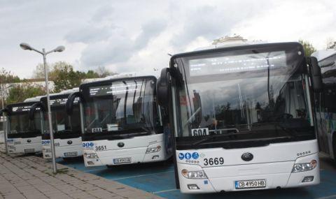 ГЕРБ предлага нов билет за градския транспорт в София