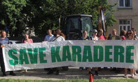 Еколози: Предвиждат застрояване на Кара дере