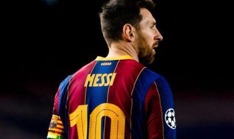 Краят на една ера: Официално Меси си тръгва от Барселона! - 1