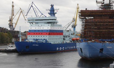 Четири руски атомни ледоразбивача ще бъдат пуснати до 2026 г.