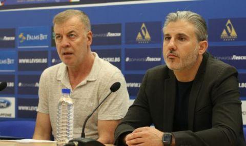 Левски чака Павел Колев и стартира мащабна акция