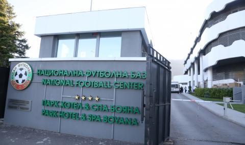 Футболът в България ще се поднови в първата или втората седмица на юни?