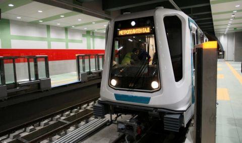 Авария в метрото