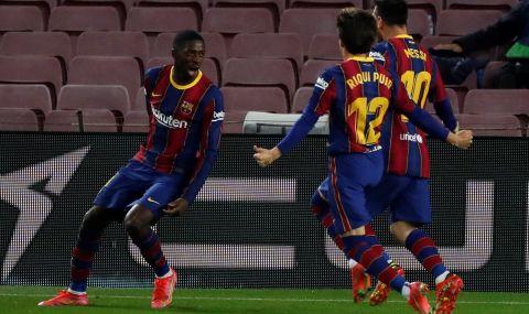 Барселона бе на минути от грешна стъпка в Ла Лига