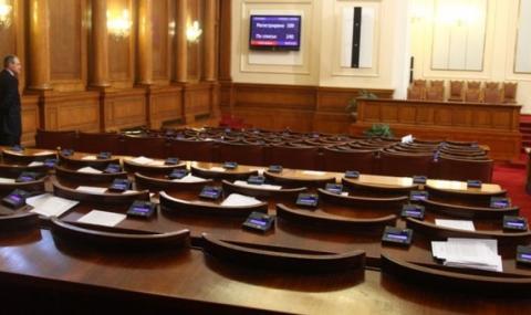 ГЕРБ бойкотира извънредния парламент и изслушването на Борисов