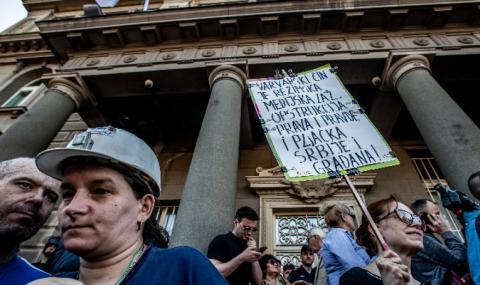 Антиправителствени протести в Сърбия