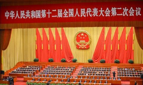 В Китай готови да отвърнат на удара на САЩ
