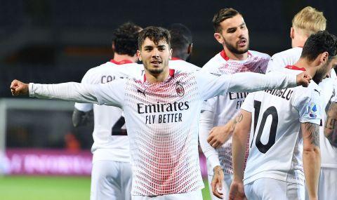Милан се позабавлява срещу Торино