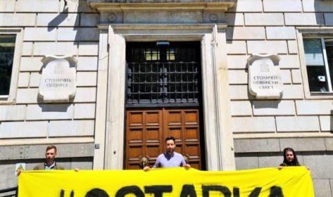 Бонев: ГЕРБ извършиха пуч в София, призовавам опозицията да бойкотира СОС - 1