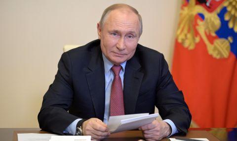 Путин с поздрав за Деня на победата - 1