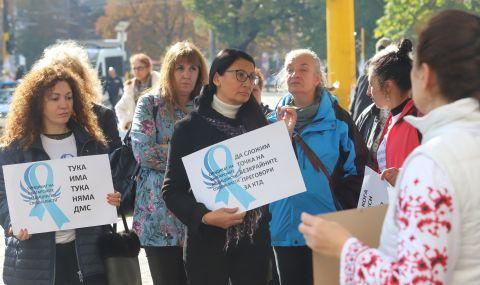 Медицински специалисти протестират за по-високи заплати - 1