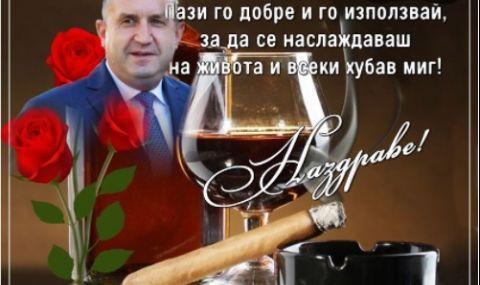 ГЕРБ поздрави Радев за рождения му ден и му пожела по-малко торбички