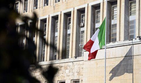 Италия пред важен вот - 1