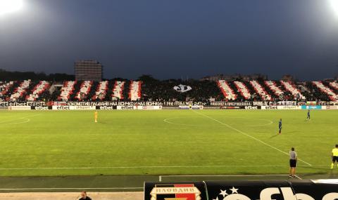 Пловдивският Локомотив получава 49 декара площ за тренировъчна база