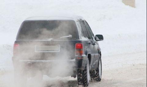 АПИ: Температурите падат! Шофьорите да тръгват с автомобили, подготвени за зимни условия!