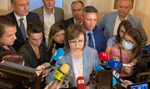 Нинова: Удовлетворени сме от преговорите с ИТН - 1