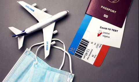 САЩ обновиха списъка със страни, до които не е пропоръчително да се пътува