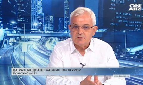 Явор Нотев: Сигналът на Рашков няма да доведе до дело срещу Иван Гешев - 1