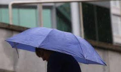 Облачен петък, ще вали в Странджа - 1