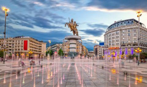 Скандал тресе Северна Македония
