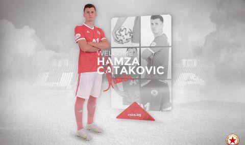 ЦСКА се подсили с босненски плеймейкър