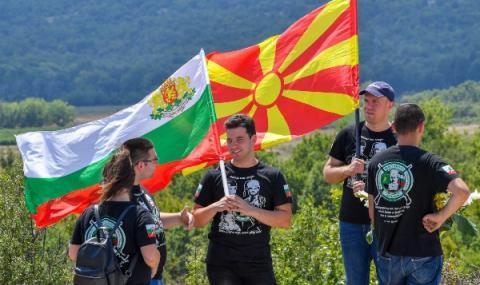 Македонската история е обща с тази на България