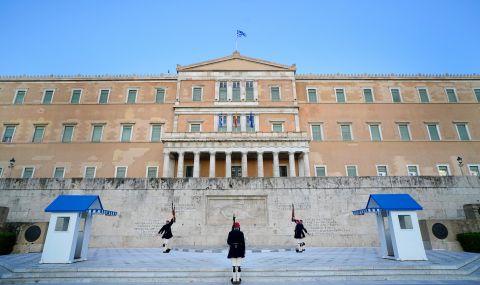 Гърция очаква голям транш от ЕС - 1